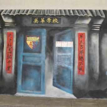 Amoy-Street-Food-Centre-#2