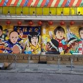 Sing Lei Mahjong Parlour on Nathan Street