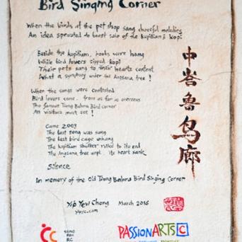 Bird Singing Corner by Yip Yew Chong at Tiong Bahru