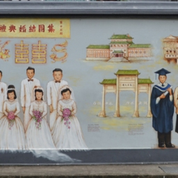 The family grew, the children got an education, got married, and helped to build a new Singapore