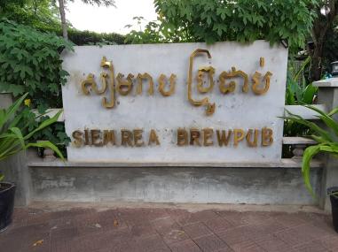 #10 Siem Reap (1)