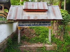 #2 Mekong River (13a)