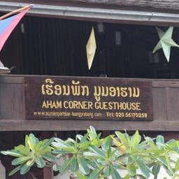 #4 Luang Prabang (01)